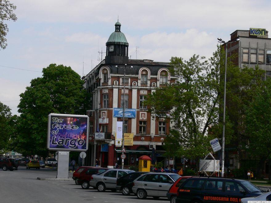 Улица город Пазарджик 2018