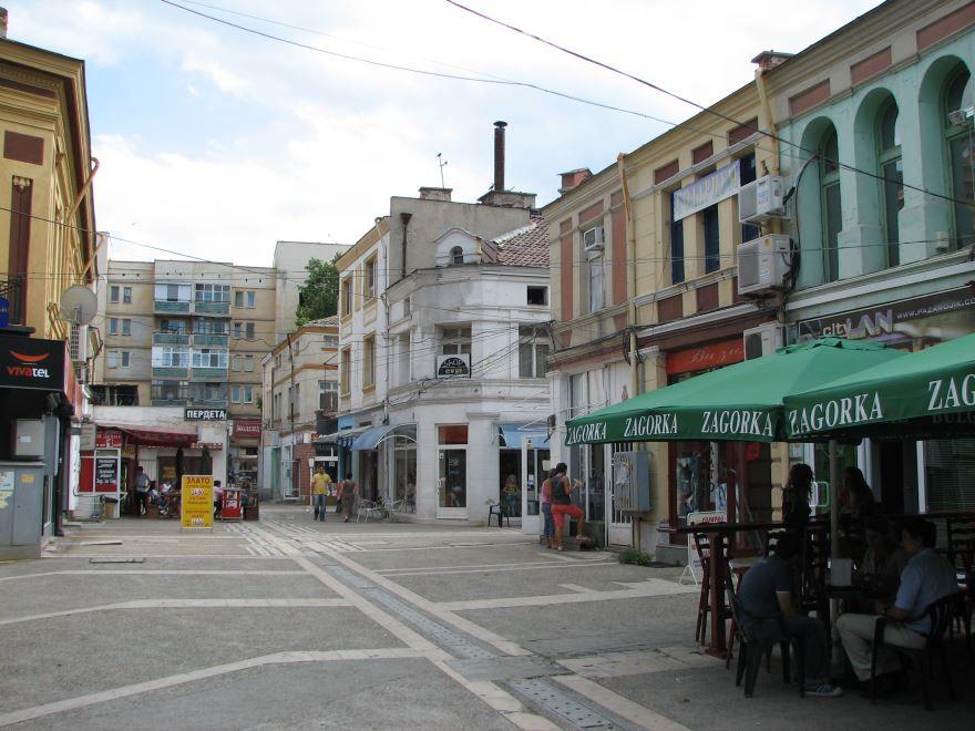 Улица город Пазарджик