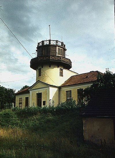 Обсерватория город Тарту