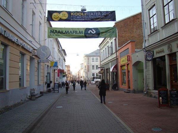 Улица город Тарту