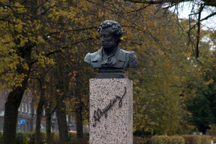 Монумент А.С. Пушкину город Нарва