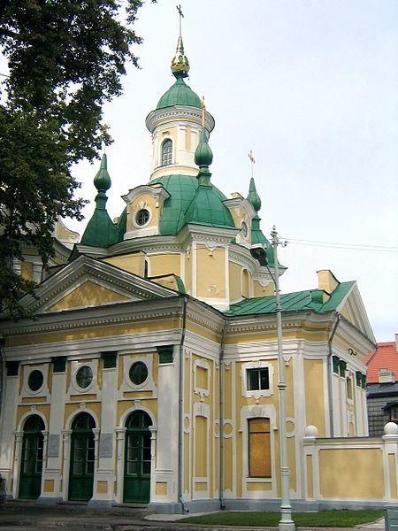 Русская Православная церковь Святой Екатерины город Пярну