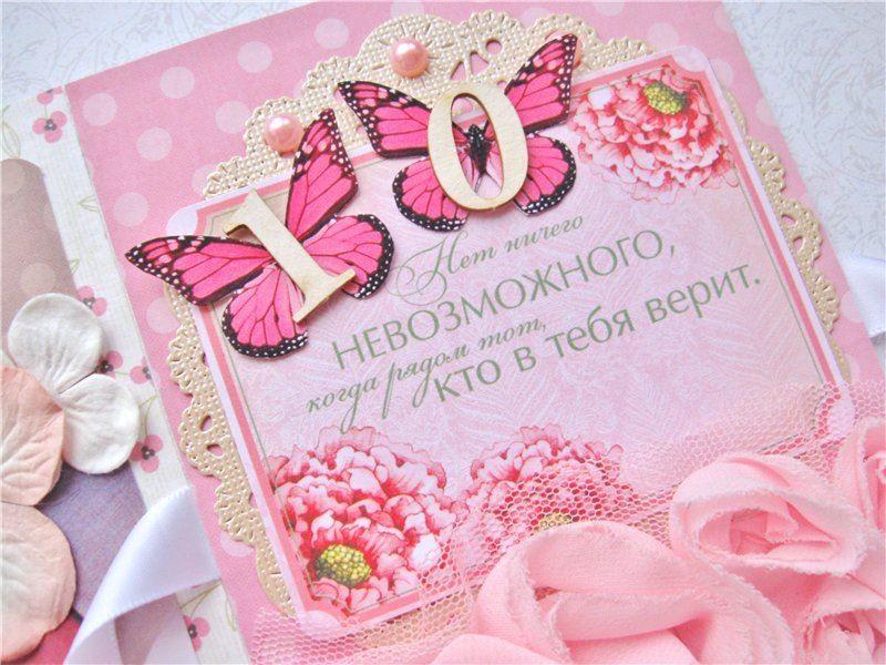 Картинки розовая свадьба поздравляем