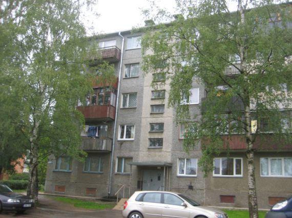 Фото города Кохтла Ярве Эстония
