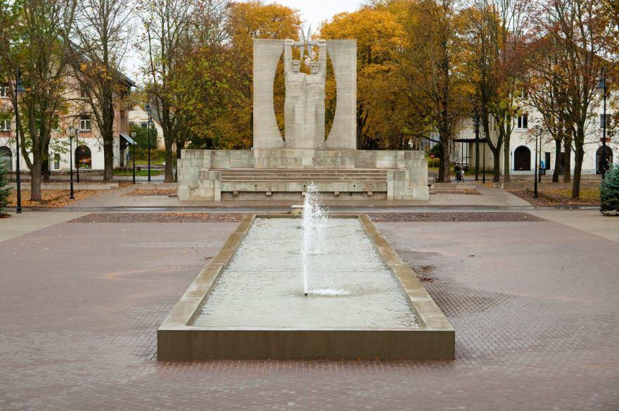 Монумент Слава Труду город Кохтла Ярве
