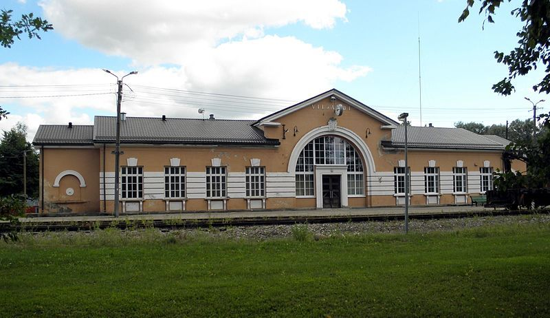 Железнодорожный вокзал город Вильянди 2019