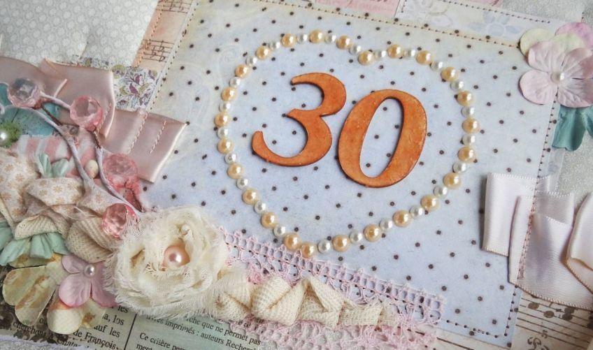 Поздравления с юбилеем свадьбы 30 лет какая свадьба красивая картинка открытка