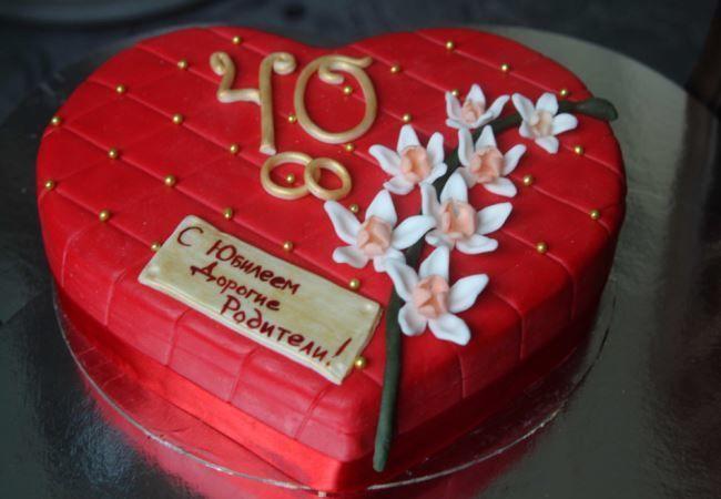 Красивая открытка 40 лет Свадьбы торт