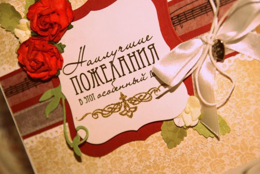 С сорокалетием свадьбы открытки, днем рождения