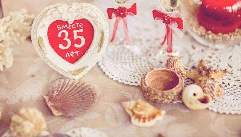 Поздравление с коралловой свадьбой картинки, поздравительной открытки днем