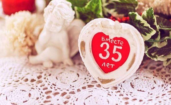 Дочь днем, 35 лет юбилей свадьбы открытки