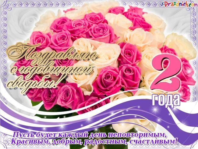 Кедровая свадьба поздравления в прозе фото 120