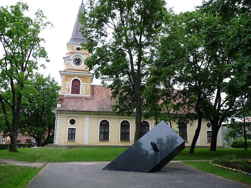 Екатерининская церковь и мемориал город Выру