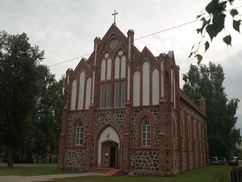 Католическая церковь город Валга