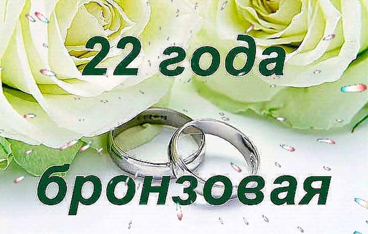 С берилловой свадьбой картинки, солнышко цветами