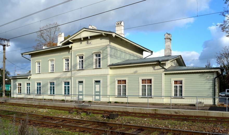 Железнодорожный вокзал город Кейла 2019