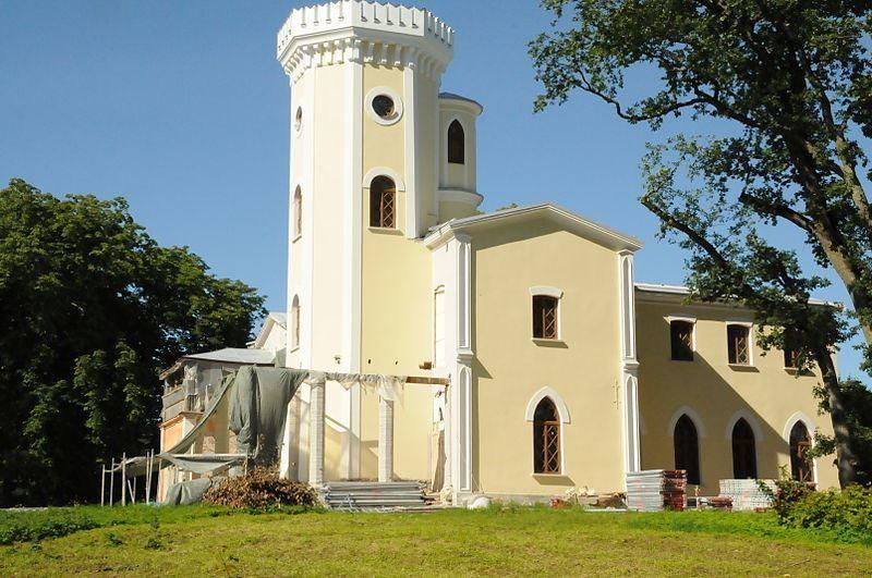 Замок город Кейла