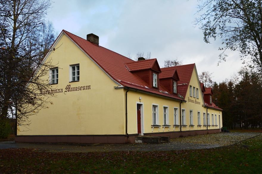 Музей город Пайде