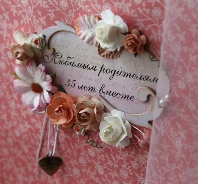 Открытки на 35 лет свадьбы, руками детей