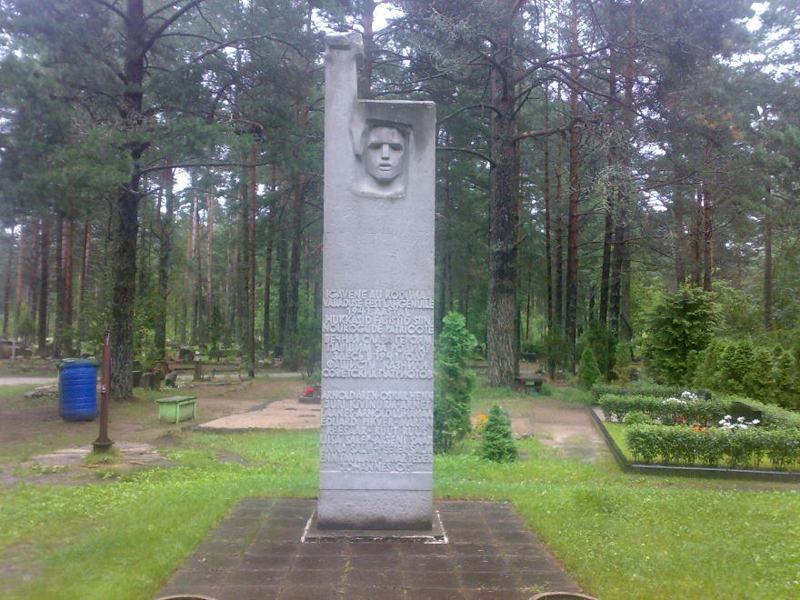 Братская могила город Лихула