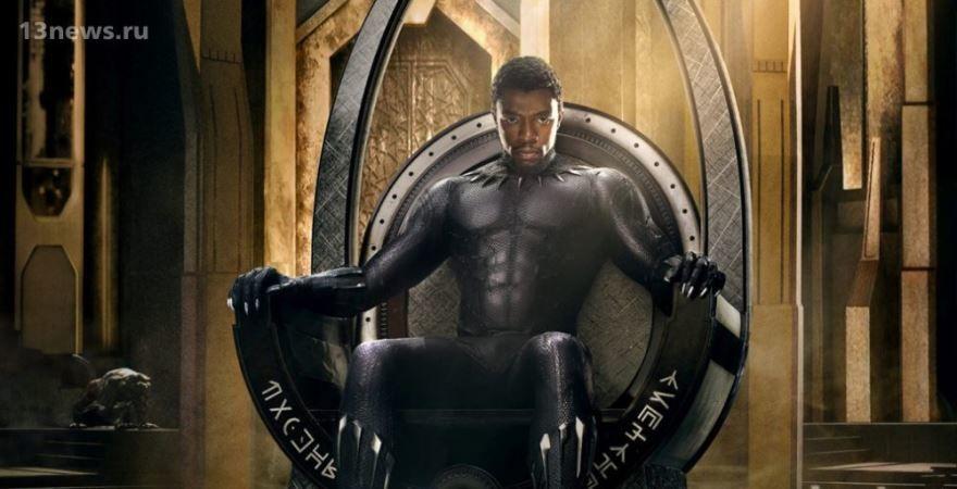 Фото и картинки фильма черная пантера, который вышел в кинотеатре в 1080 hd