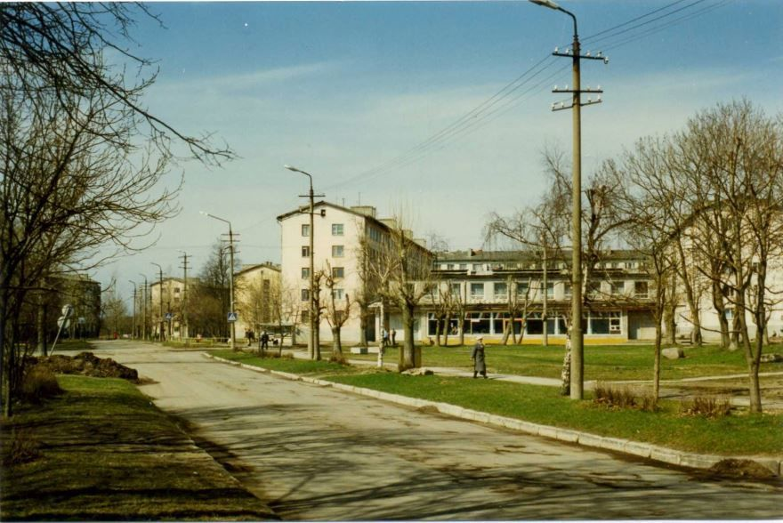 Улица город Палдиски