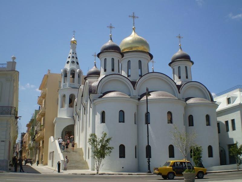 Русский Собор город Гавана