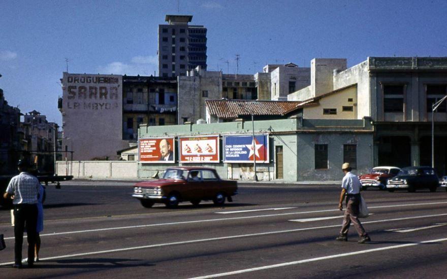 Фото город Гавана