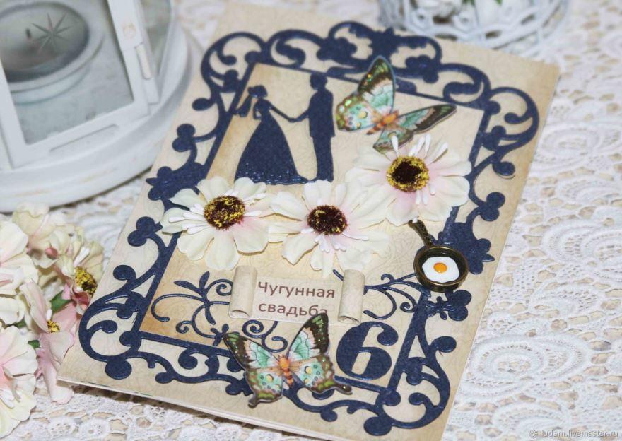 открытки будет поздравление мужа с шестилетием свадьбы признаки выделяют толпы