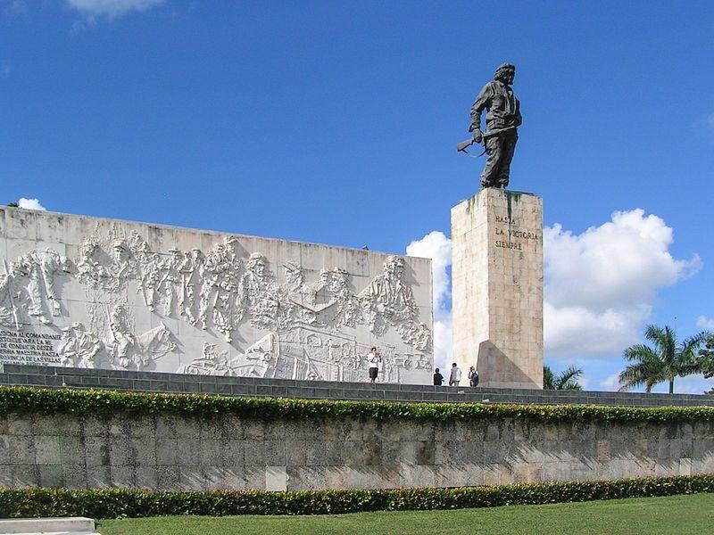 Памятник Че Гевара город Санта Клара
