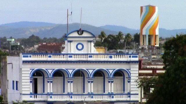 Город Пальма Сориано