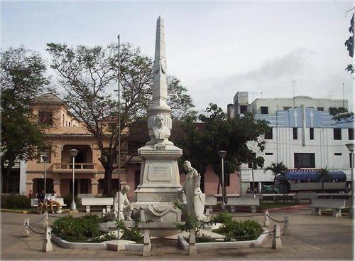 Достопримечательности город Пальма Сориано
