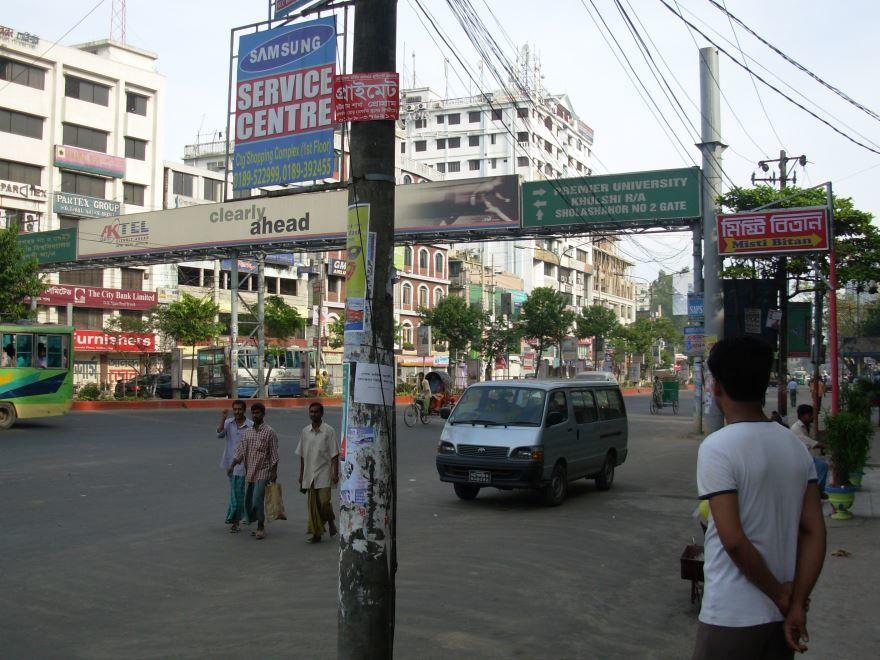 Город Читтагонг 2019