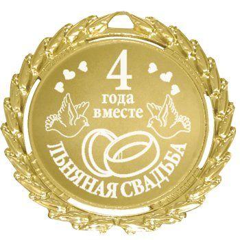 Самые длинные ресницы в россии 41