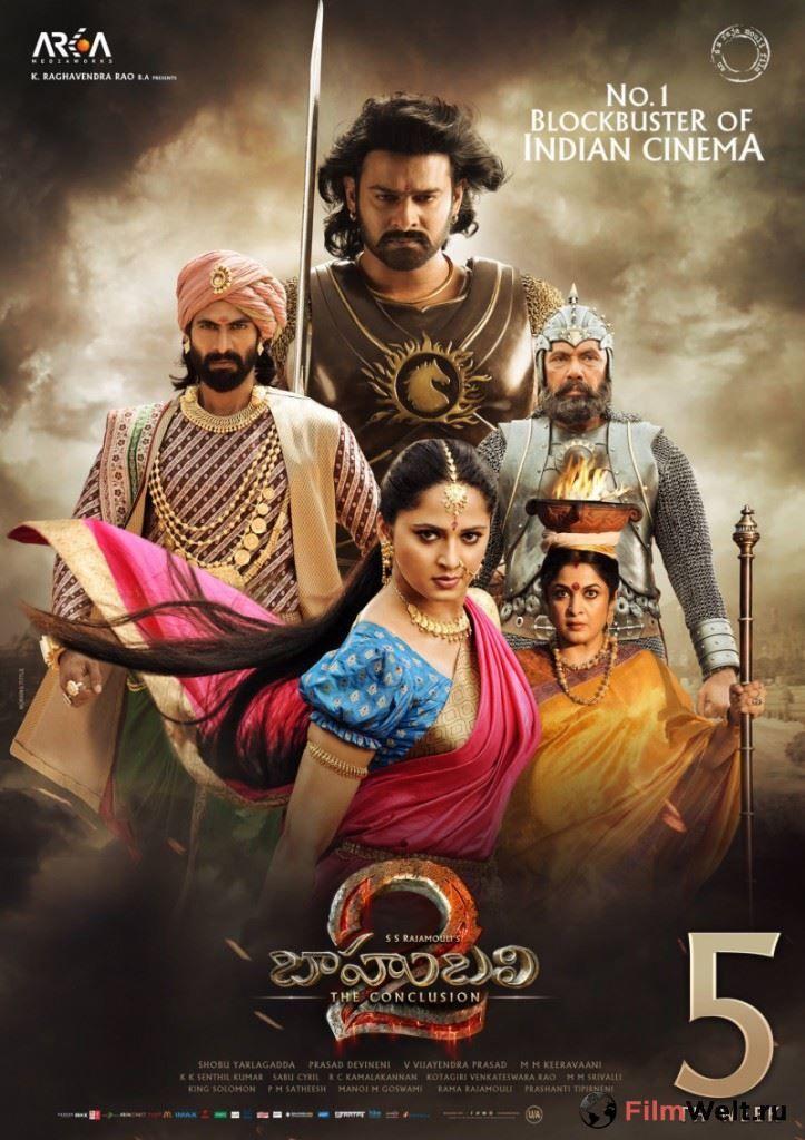 Смотреть постеры фильма бахубали: рождение легенды в хорошем качестве
