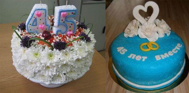Сорок пятая годовщина свадьбы