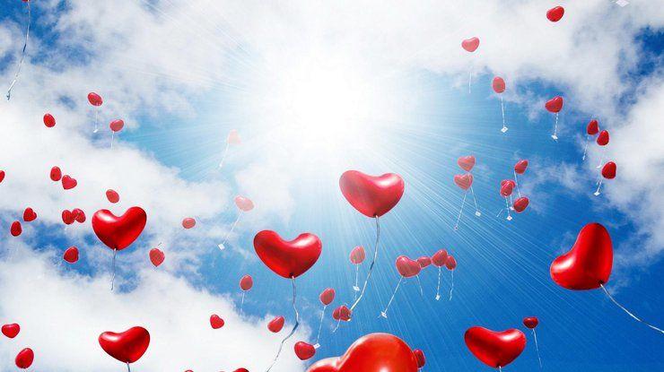 День Святого Валентина - день всех влюбленных открытка