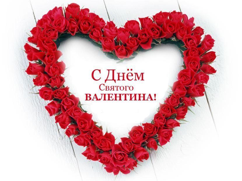 Поздравление для любимых