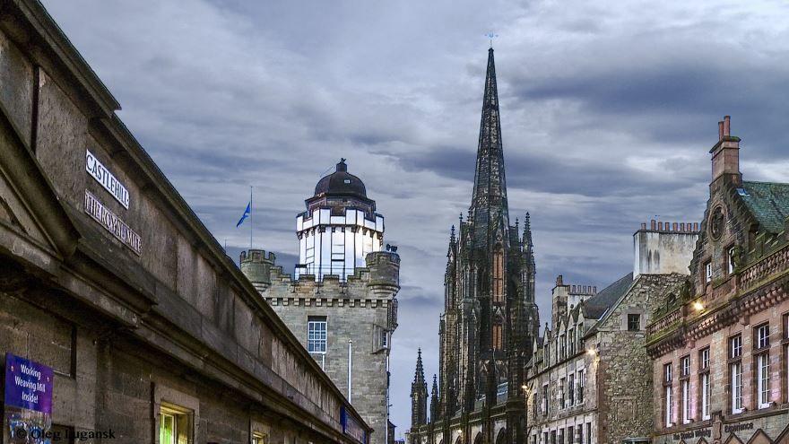 Королевская миля город Эдинбург