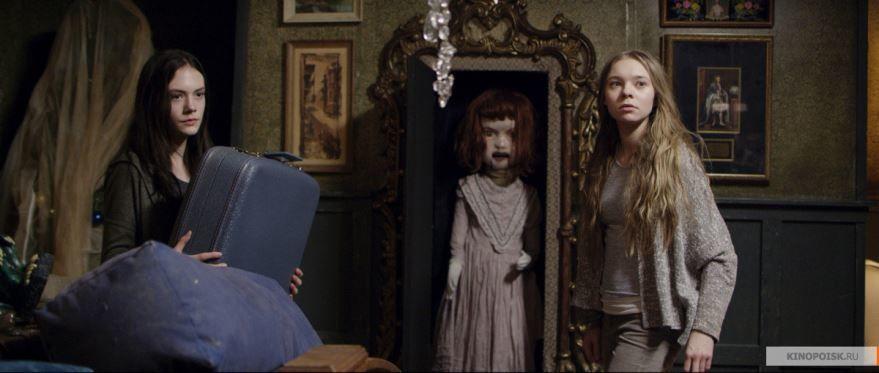 Бесплатные кадры к фильму Страна призраков в качестве 1080 hd
