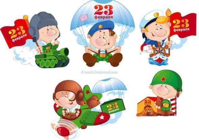 23 февраля дети 6 лет