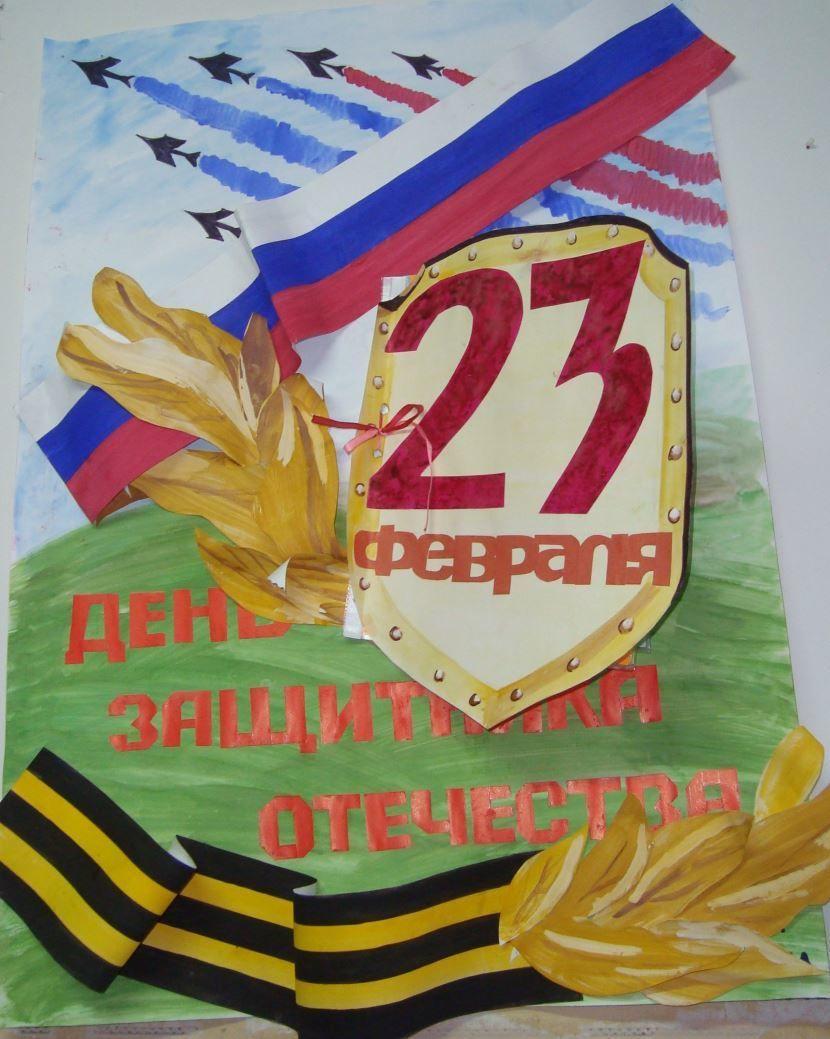 Рисунки к 23 февралю открытки, ночи картинки
