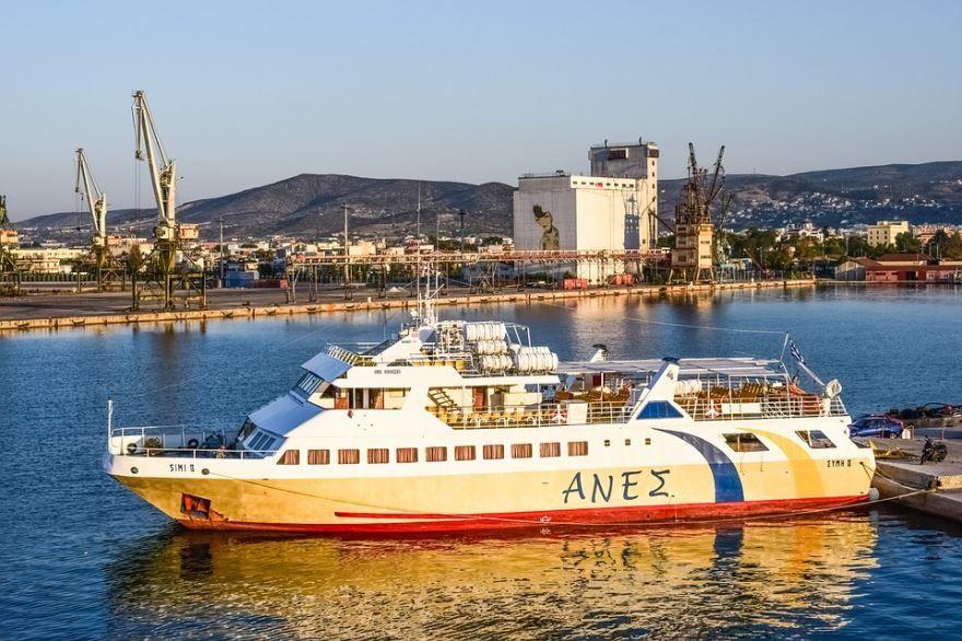 Смотреть красивое фото город Волос Греция