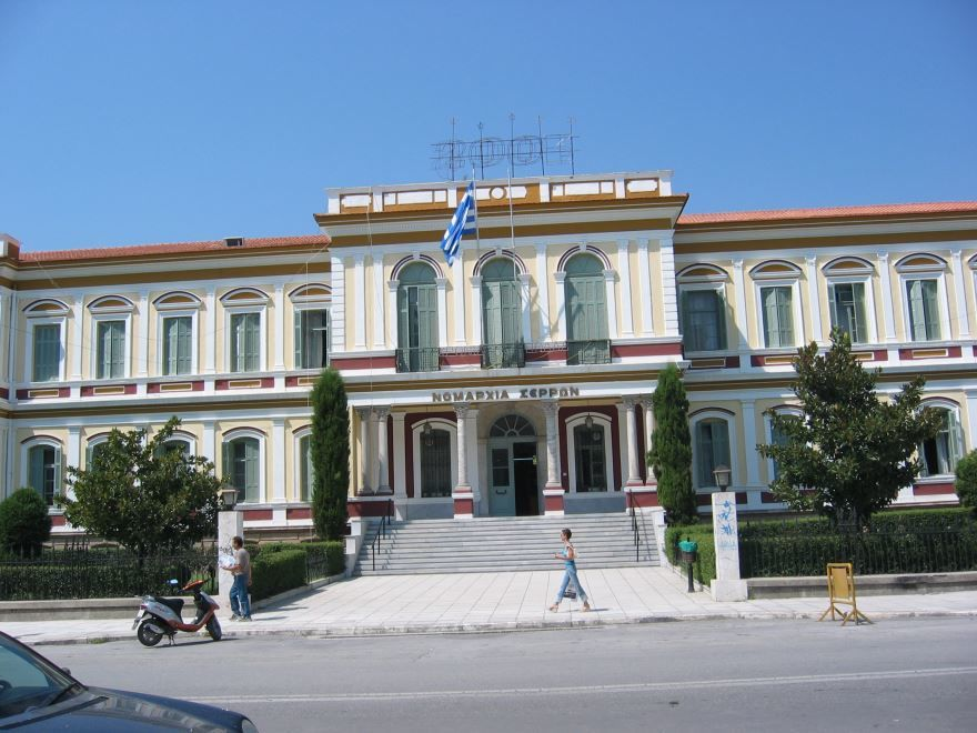 Фото города Серре Греция