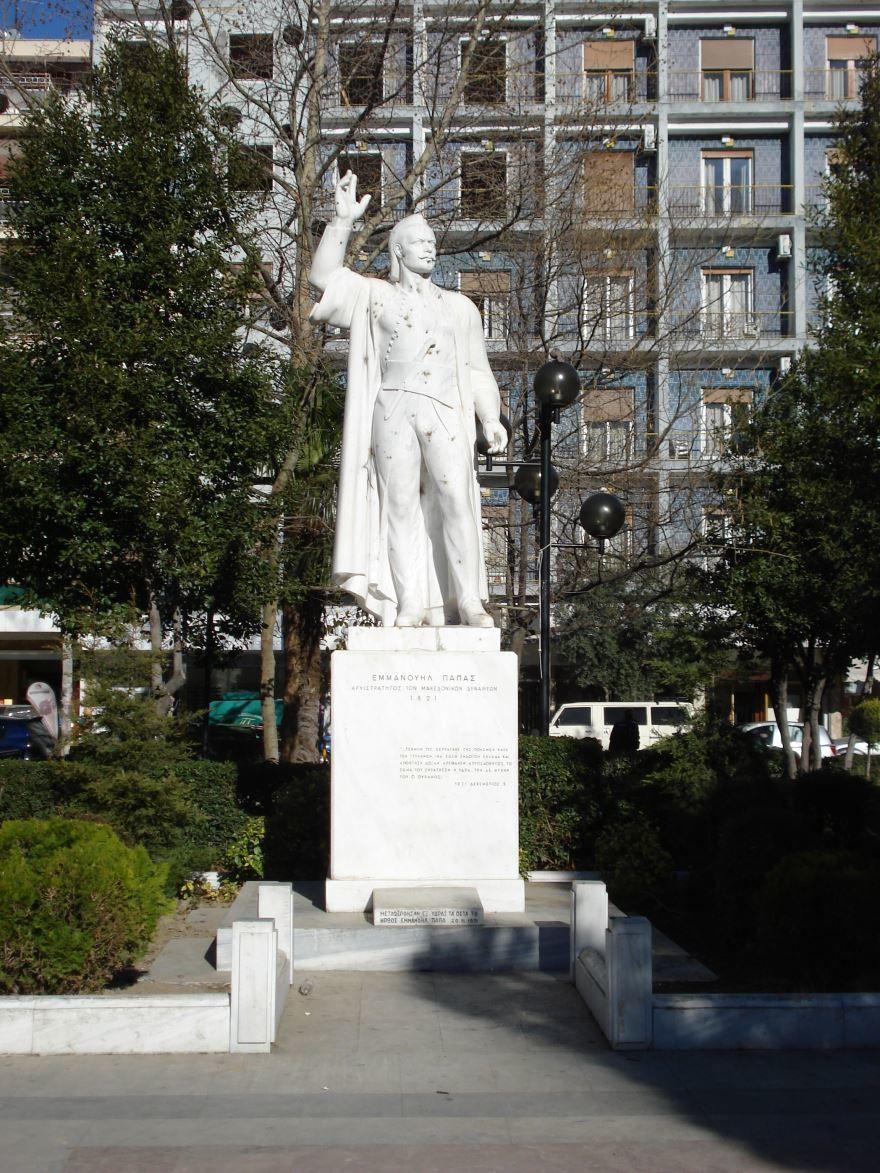 Достопримечательности город Серре Греция