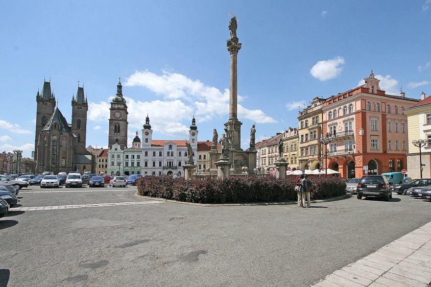 Фото города Градец-Кралове Чехия