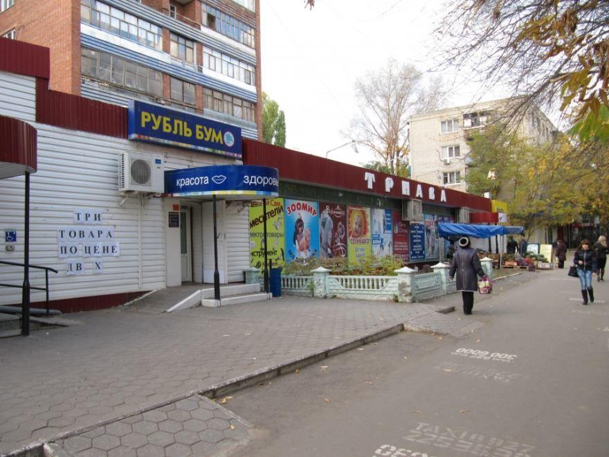 Улица город Трнава