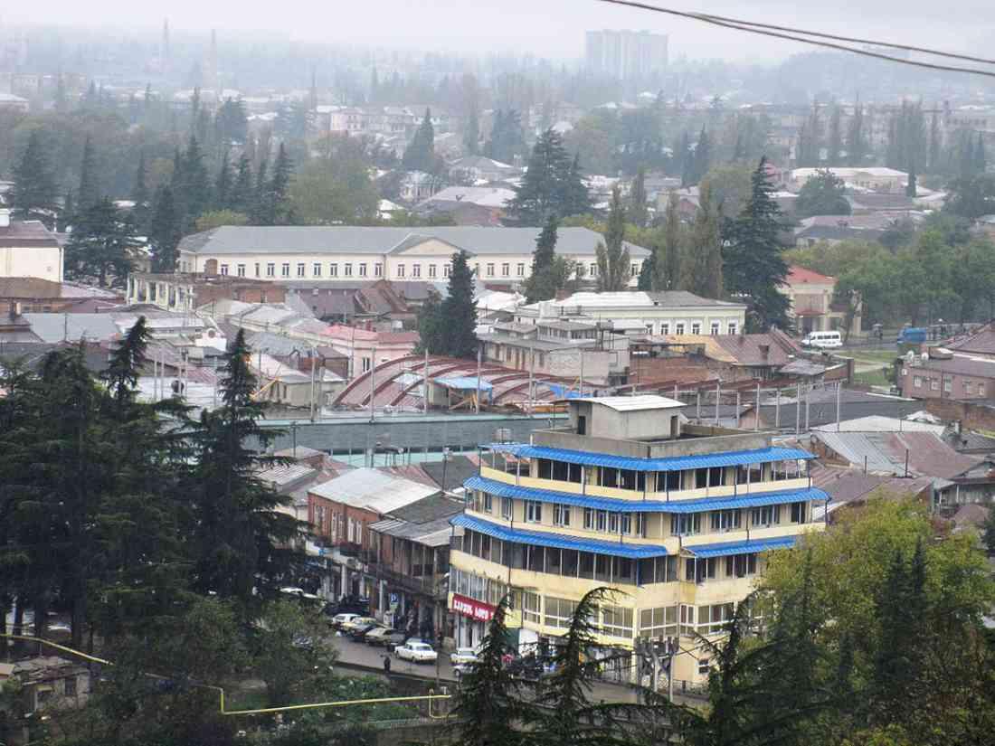 Скачать онлайн бесплатно лучшее фото город Кутаиси в хорошем качестве