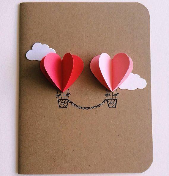 Подарок мужчине на день Святого Валентина