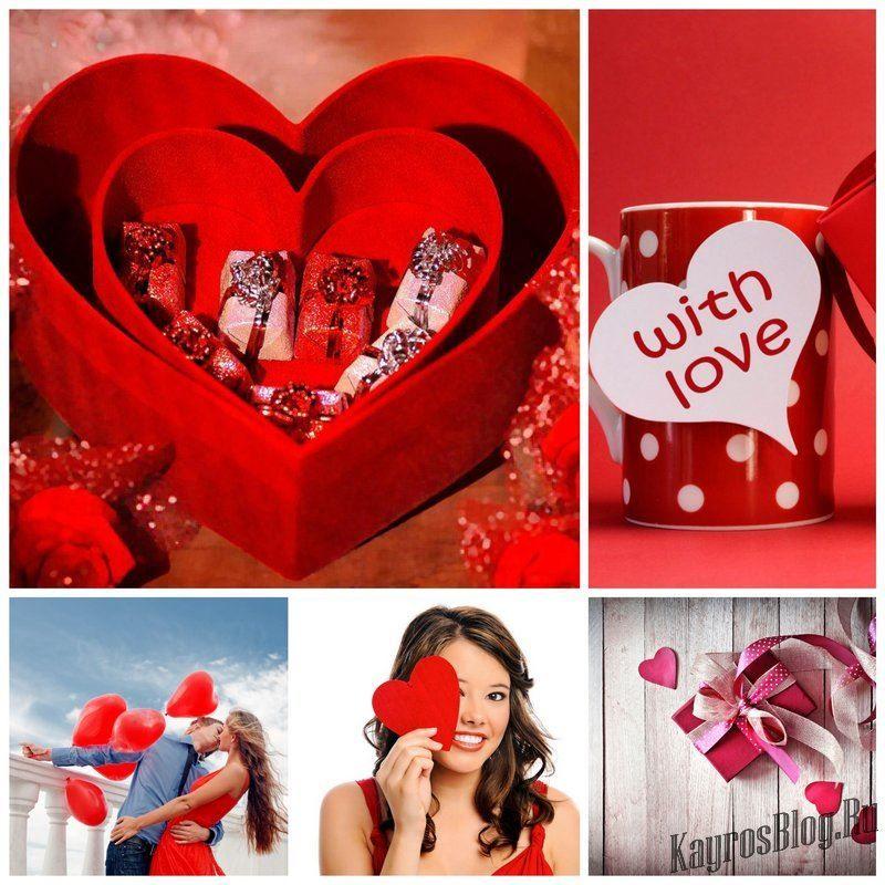 Подарок любимому на день влюбленных